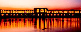 تور ترکیبی اصفهان